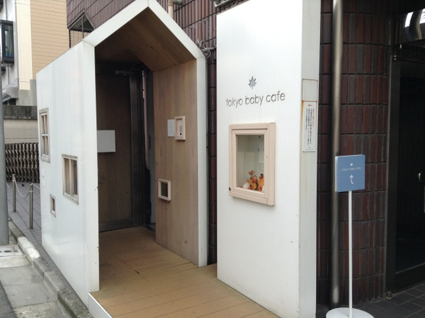 tokyo baby cafe