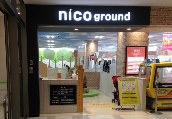 NICOPA & nico ground